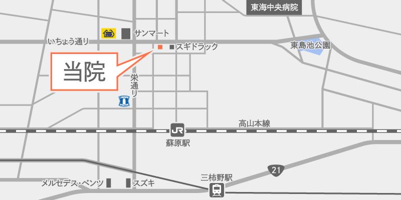 岐阜県各務原市蘇原瑞雲町4丁目17−1
