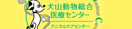 http://www.inuyama-vet.com/